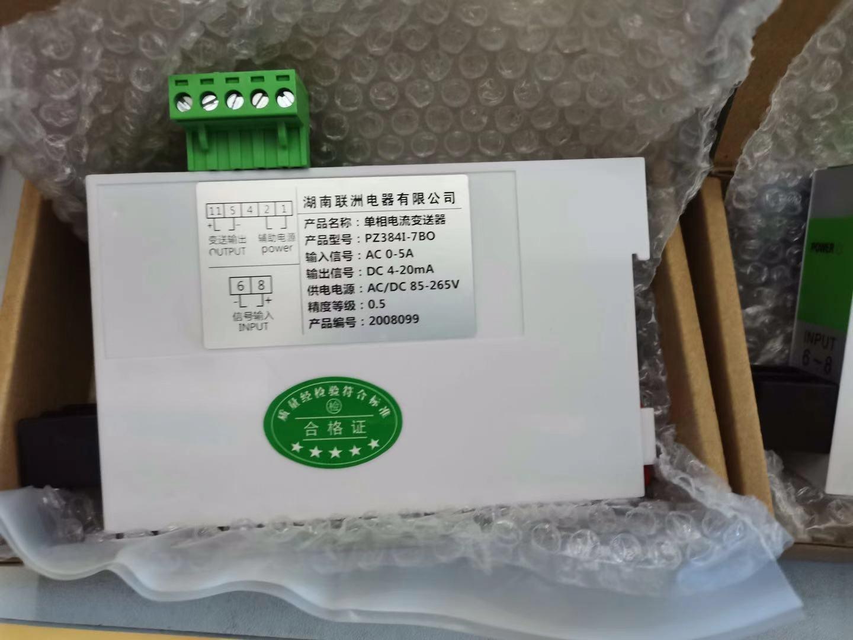 柳州柳南MPL7180C-3/0.48-30电容器厂家