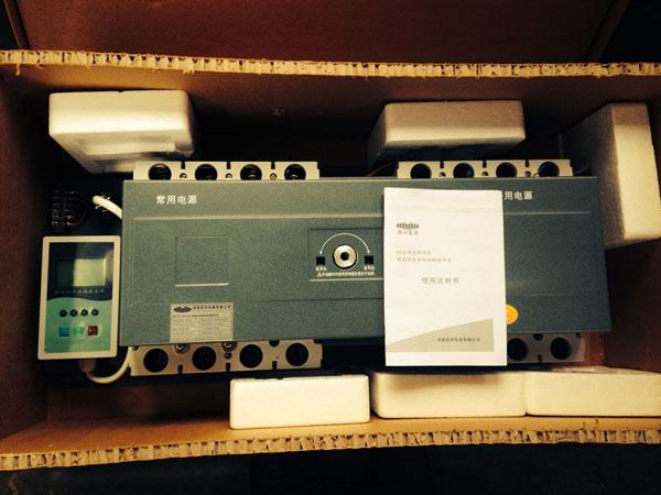 隴南市LDCG-Y25漏電傳感器怎么辦?