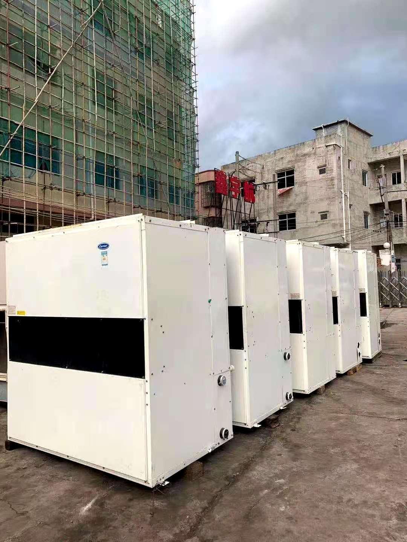 深圳坪山区各种废旧空调回收-闲置库存回收交易平台