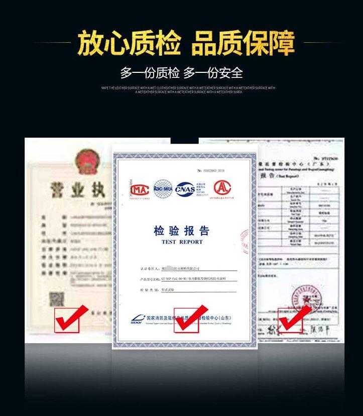 徐州电缆防火涂料多少钱一吨