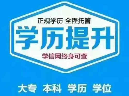 报读湖南软件职业学院成人专升本报读专业介绍
