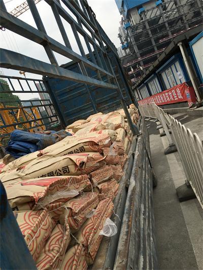 潍城区水泥路面抢修快速修补料厂家厂家直销