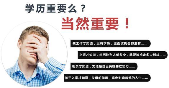 优选信息/湖南外贸职业学院成考_【成考自考】学历提升中心名企
