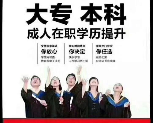 (湖南省学历提升)永州市药学专业报读介绍