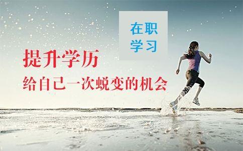 长沙科技学校小学教育专业自考学历招生介绍
