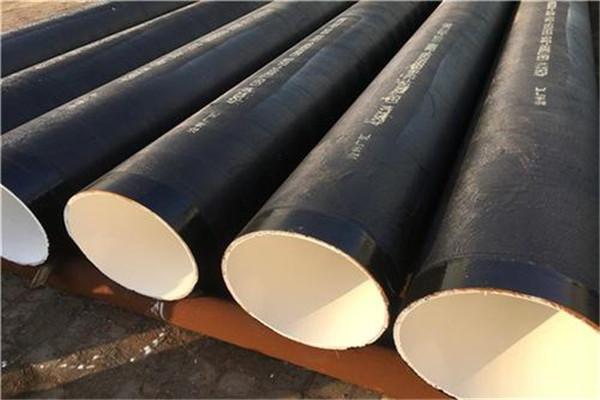 安岳DN1600*16压力钢管价格