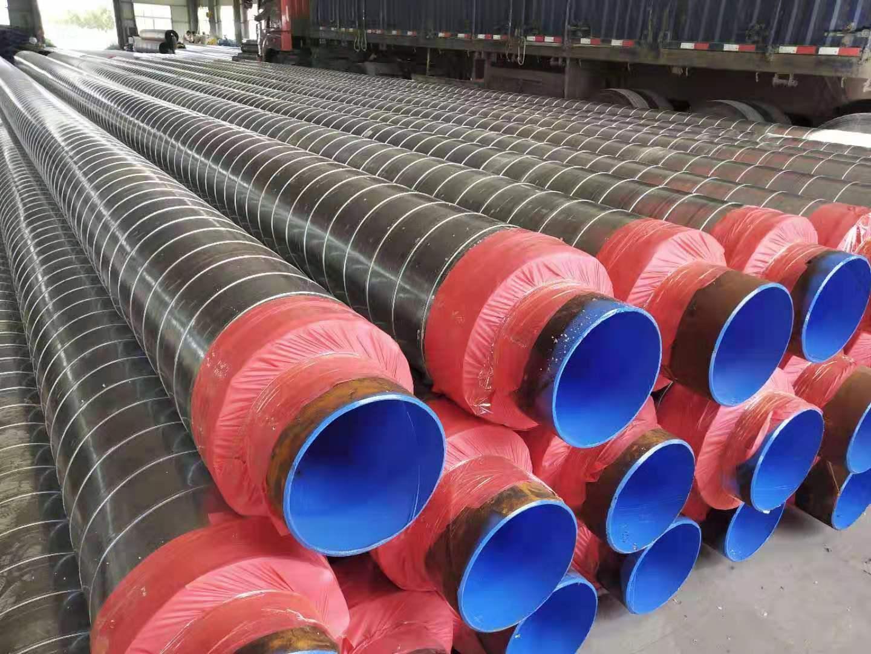 嘉峪关钢套钢蒸汽保温钢管批发厂家