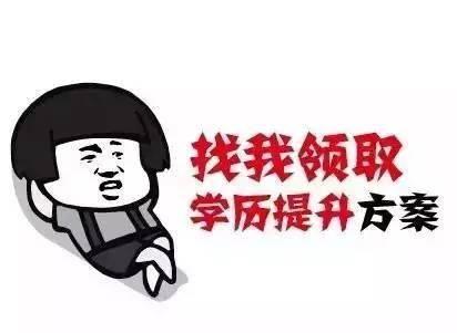 (湖南省成考)岳阳市成考费用怎么交