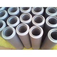巴音郭楞01700R010BN/HC龙沃滤芯坚固批发价格、厂家报价、供应商