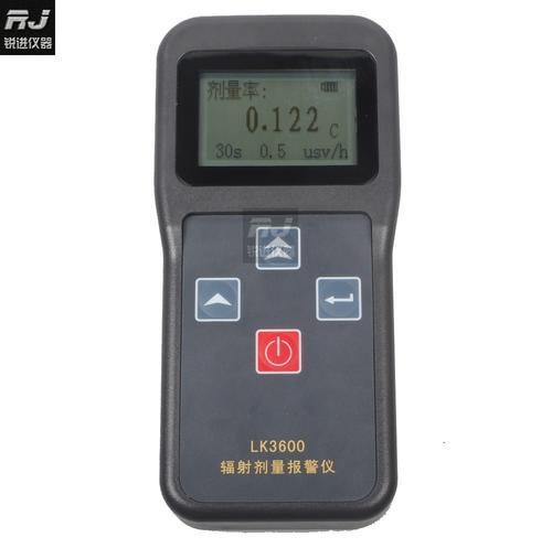 焦作市检验设备仪器外校-仪表仪器检测中心