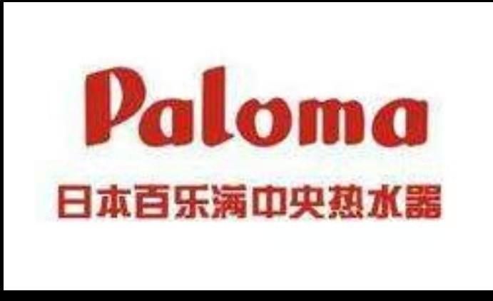 上海徐汇区百乐满燃气热水器售后维修服务全国各中心-客服欢迎您