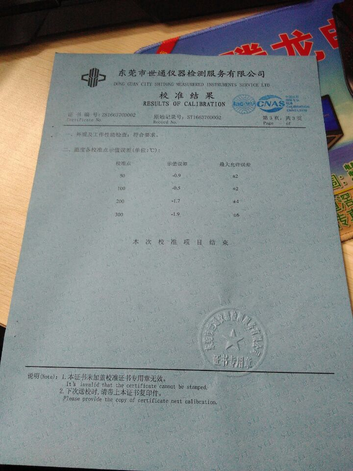 张家口蔚县有毒气体报警器-校准中心