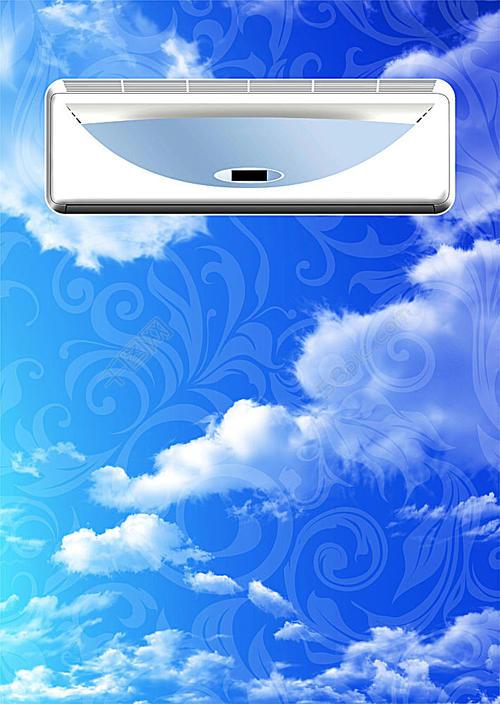 伊莱克斯中央空调售后服务电话-全国智能报修在线预约