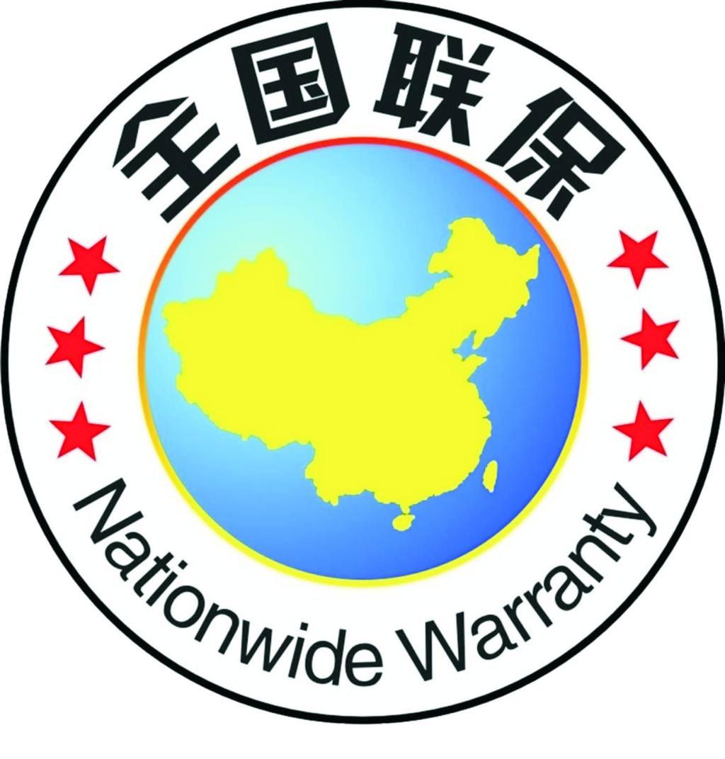 上海金明顿壁挂炉售后维修联系电话——24小时全国统一售后服务