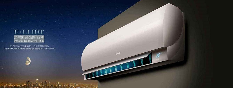 温州美的空调售后服务部(全国统一热线)24小时维修网点查询