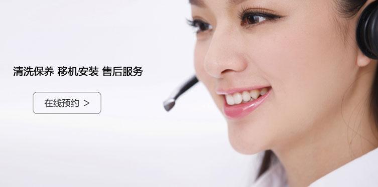 喜宝油烟机(全国24小时)客户服务热线中心