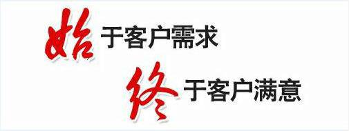 杭州长菱空气能售后维修电话|全国总部400客服中心
