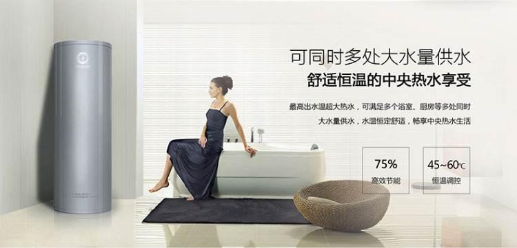 天阳沐尊空气能热水器售后服务电话(全国统一网点)24小时客服热线400服务号码