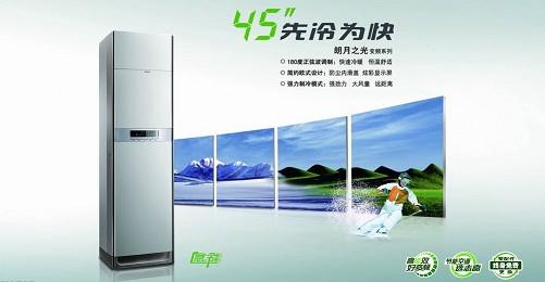 长沙开福区三菱空调售后服务电话是多少(400客服)24小时服务热线电话
