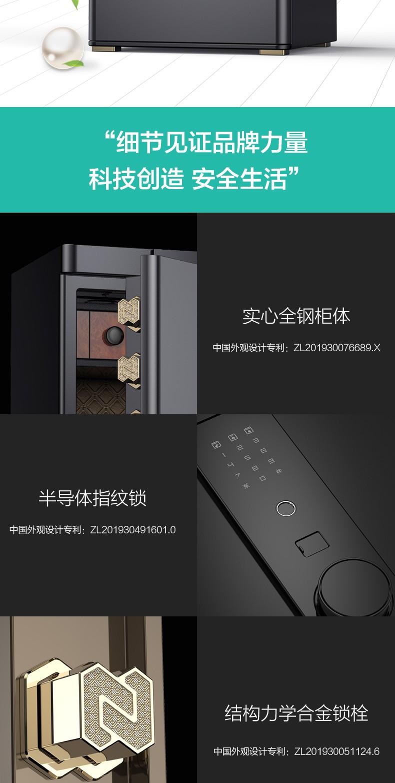 科飞亚保险柜售后网点(全国统一客服)24小时热线电话