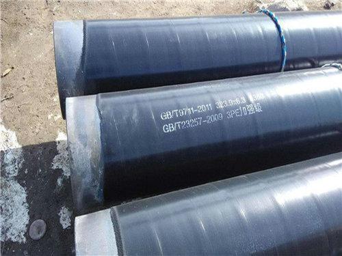福海燃气防腐钢管价格便宜销售
