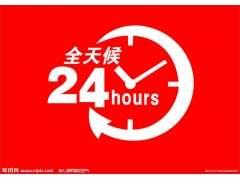 昆明老板热水器售后维修电话(各点)24小时服务热线