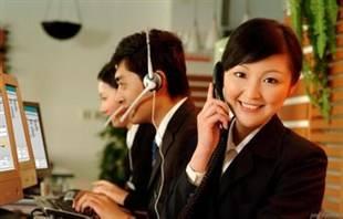 广州新科空调售后服务电话/24小时(各区)统一客服热线