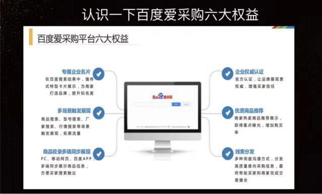 西安市聚企360的采购网需要多少钱一年-费用-优惠_乐推软件
