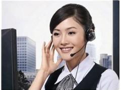 北京天地园热水器全国统一售后电话丨400统一售后客服中心