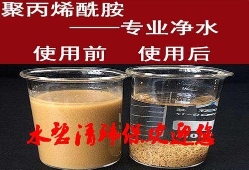 潍坊除磷剂一一实地厂家