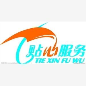 宁波方太油烟机售后维修电话(全国24小时网点)客服热线中心