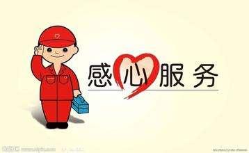 武汉永和安防盗门售后维修服务中心-24小时售后服务热线