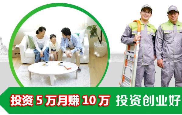 长沙室内除甲醛-实体工厂