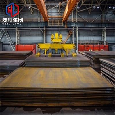 灵寿AISI4340板材管材带材丝材