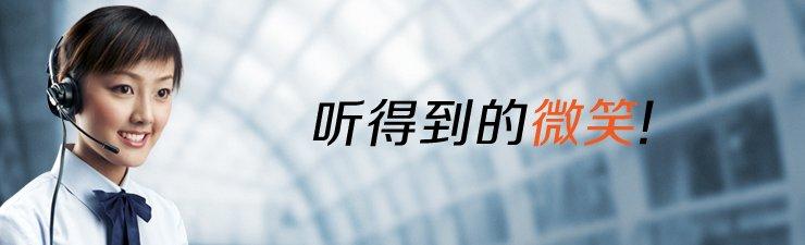 安庆美大集成灶售后维修电话\全国24小时服务受理中心