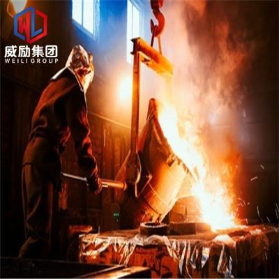 皋兰CW6Mo5Cr4V3高速钢属于什么钢