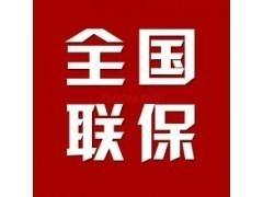 宇杰锅炉售后服务400客服维修热线
