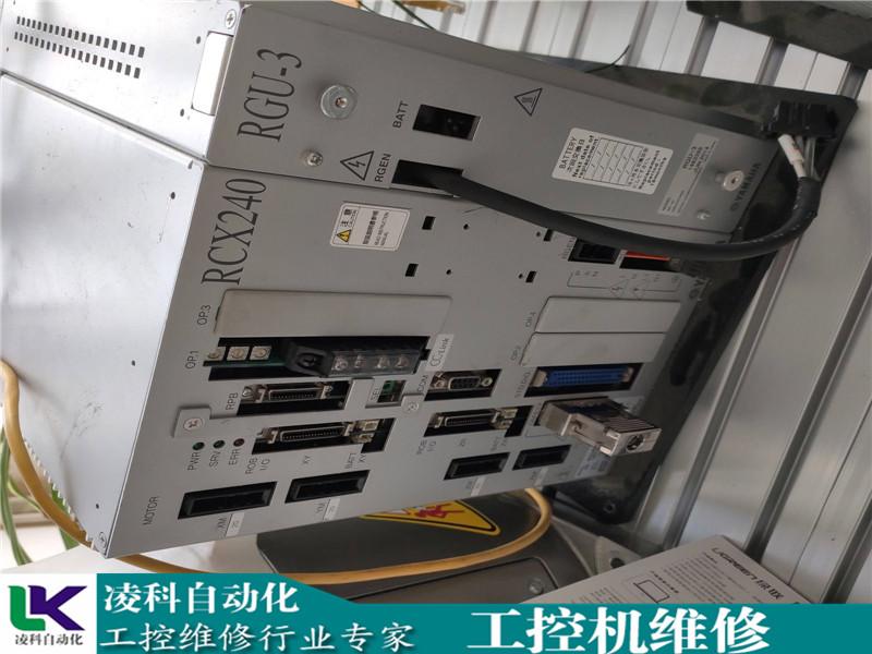 厂家公告:东田工控工控机维修技术雄厚