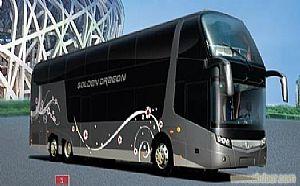 2021;宁波到鹤壁汽车直达新闻快讯