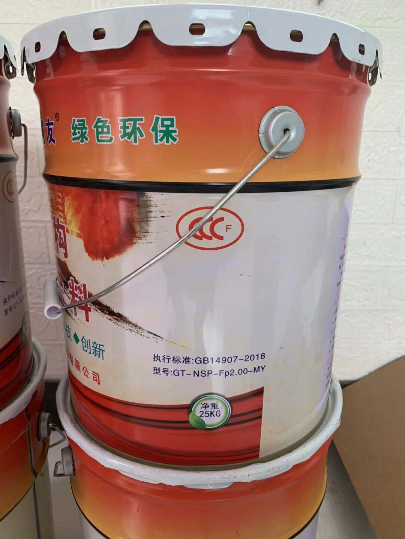 文山膨胀型防火涂料|薄型防火涂料专业生产厂家