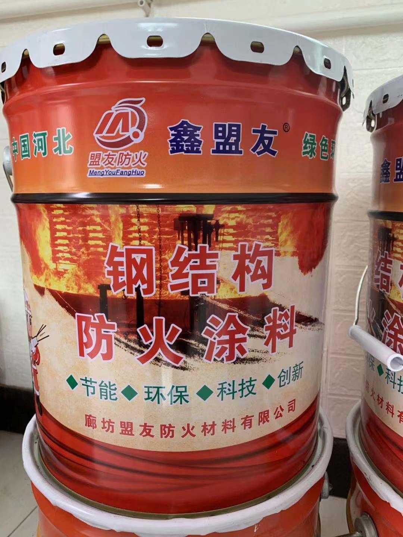 浏阳薄型防火涂料品质保证