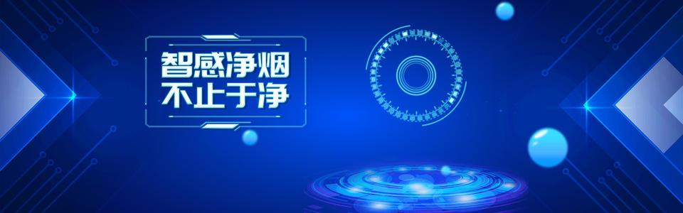上海杨浦区申花燃气灶售后服务|全国统一400维修中心电话