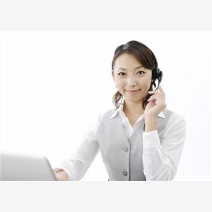石家庄普田燃气灶售后维修电话(全国24小时网点)客服热线中心