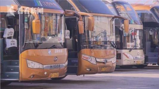 2021;桐乡到丹阳汽车/大巴安全舒适