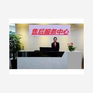 咸阳赫尔曼锅炉维修服务电话(全国24小时)客服热线
