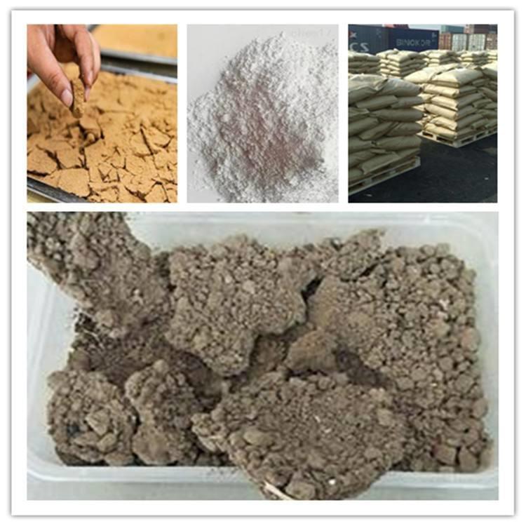 甘孜铁路运输煤炭抑尘剂各种规格