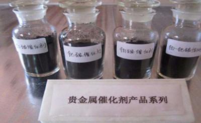 三亚铑粉回收价格质优价廉
