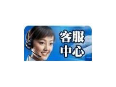 武汉西门子冰箱维修服务电话