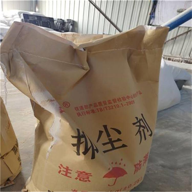 宜昌环保抑尘剂生产厂家