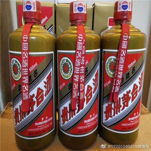 古井贡酒回收-五十年茅台酒回收-1965年茅台酒一套多少钱